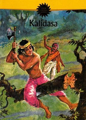 kalidasa_cover01[1].jpg